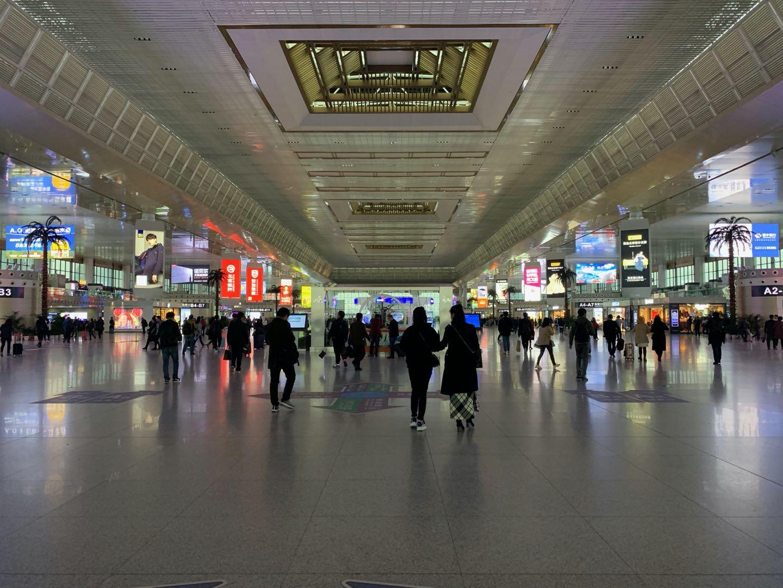 Nanjing, Südbahnhof