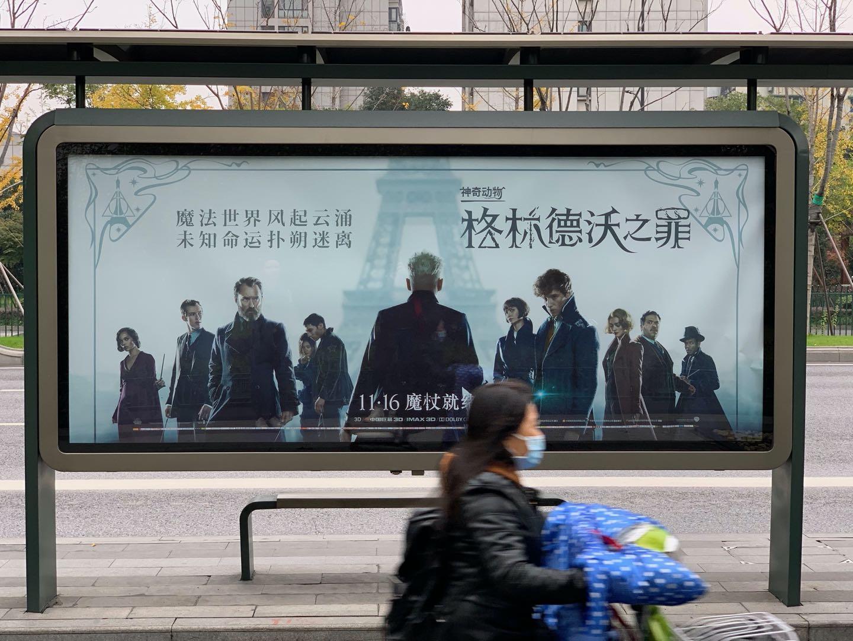 Fantastische Werbung