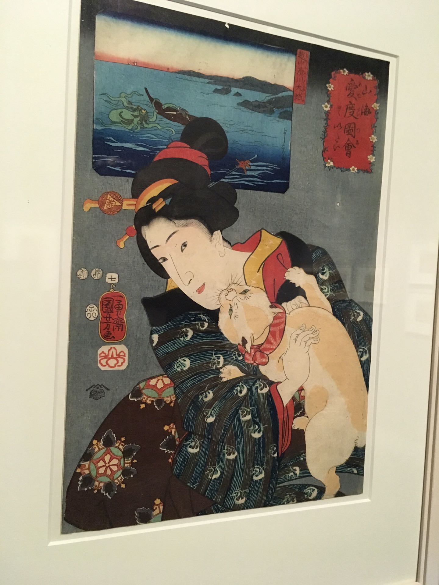 woman with cat, japanese painting